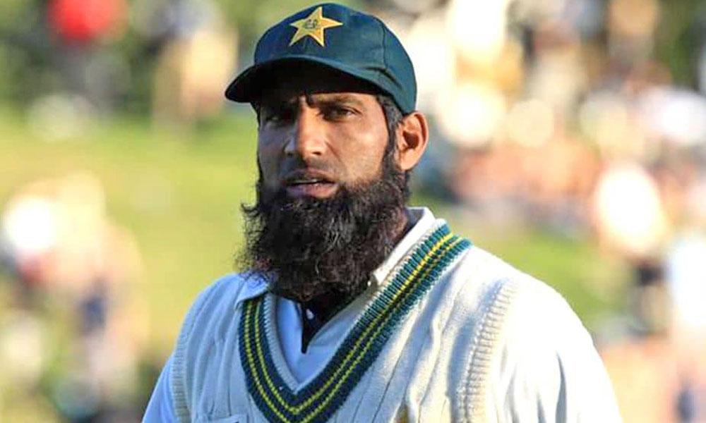 قومی کرکٹ ٹیم کے سابق کپتان محمد یو سف44برس کے ہو گئے