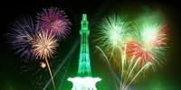 پرانے پاکستان سے نئے پاکستان تک
