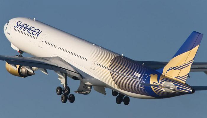 شاہین ائیرکو حج آپریشن کےلیے پروازوں کی اجازت