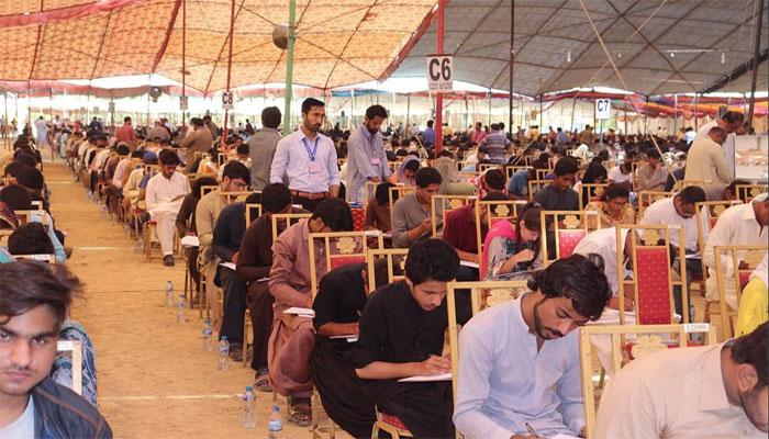 مہران یونیورسٹی کا انٹری ٹیسٹ ،ساڑھے 10ہزار اسٹوڈنٹس کی شرکت