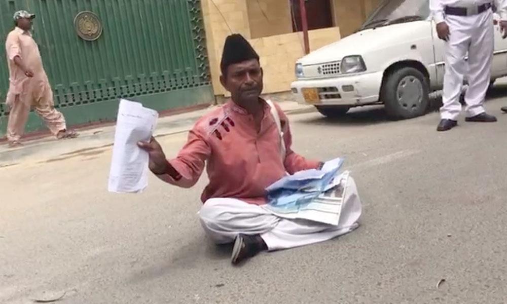 امجد صابری کے ہمنوا نے وزیراعلیٰ ہاؤس پر احتجاج کیوں کیا؟