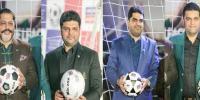 سوکا ورلڈ کپ ڈراز کا اعلان، پاکستان کا پہلا میچ اسپین سےہوگا