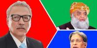 صدارتی انتخاب 1973 سے2013 تک