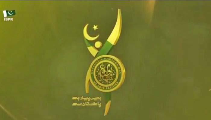 شہدائے پاکستان اور لواحقین کو سربراہ پاک فوج کا سلام