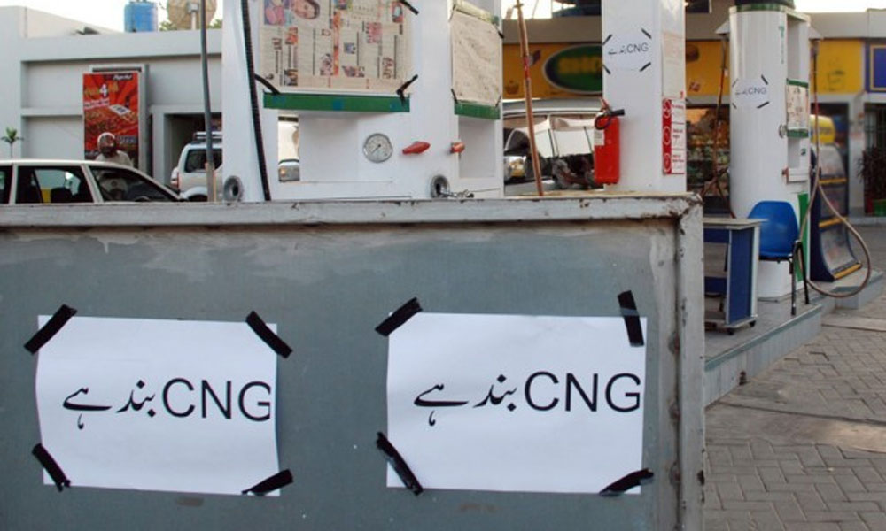 سندھ میں سی این جی اسٹیشن کل بھی بند رہیں گے