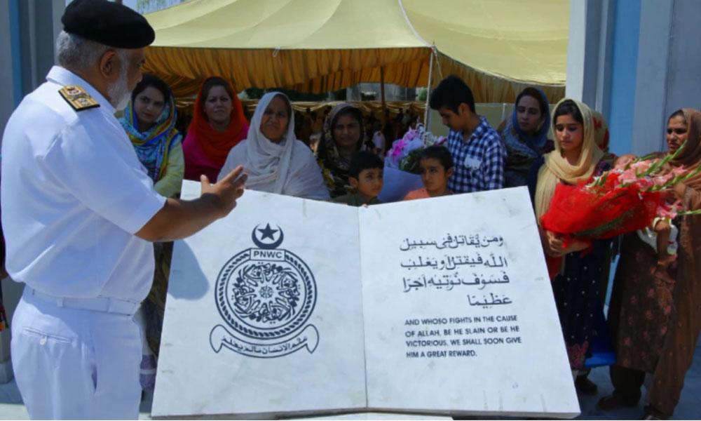 یوم ِبحریہ کے حوالے سے لاہور میں تقریب کا انعقاد