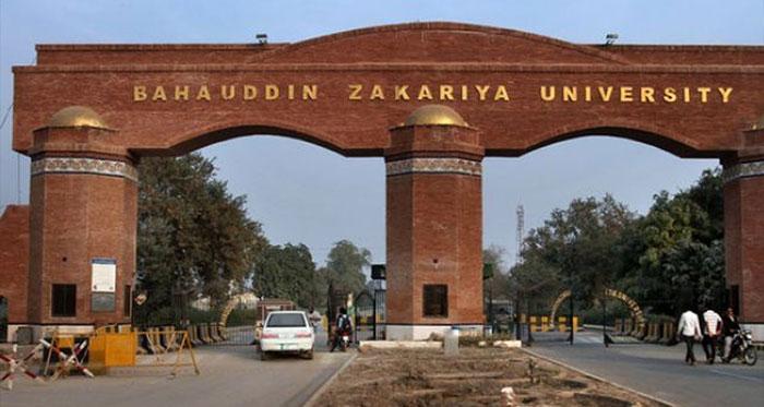 ملتان :زکریا یونیورسٹی میں طلبا تنظیموں کا جھگڑا شدت اختیار کرگیا