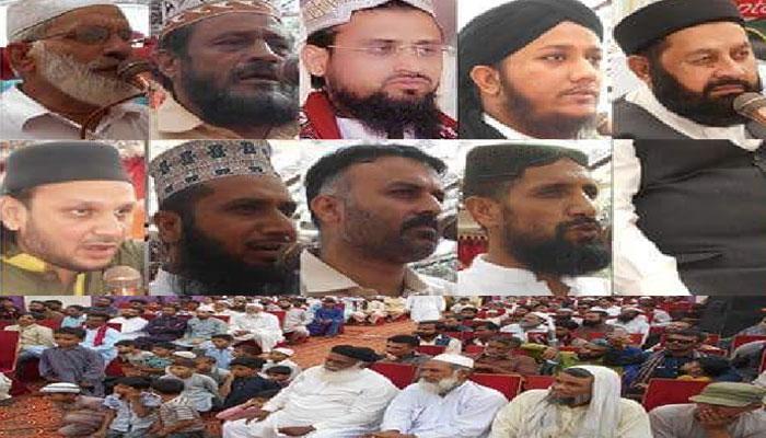 پاکستان ملی تحریک کے زیر اہتمام یوم دفاع و شہداء کانفرنس