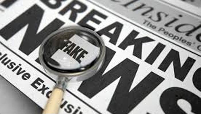 سوشل میڈیا پر جھوٹی خبروں کی بھرمار