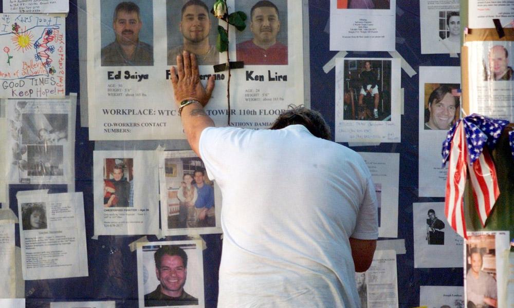 نائن الیون حملوں کے سترہ سال