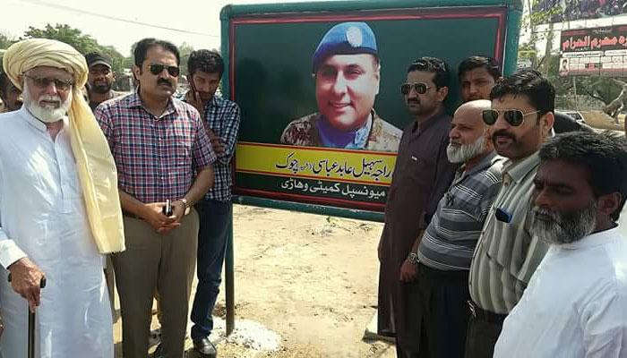 وہاڑی کا خانیوال چوک کرنل راجہ سہیل عابدشہید کے نام سے منسوب