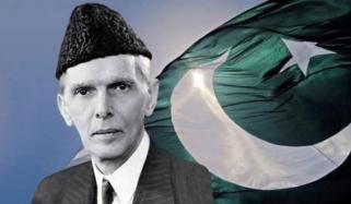 بانی پاکستان  کی 70 ویں برسی