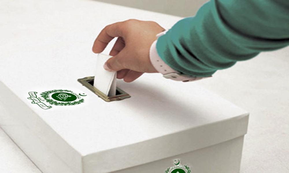 بلوچستان: سینیٹ کی خالی نشست پر ضمنی انتخاب آج ہو رہا ہے