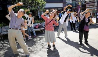 جاپان میں سو سال کے 69 ہزار 785 افراد