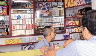 پاکستانی سالانہ 200 ارب کی سگریٹ پی جاتے ہیں