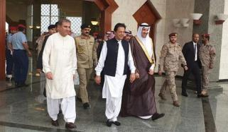 وزیراعظم عمران خان سرکاری دورے پر سعودی عرب پہنچ گئے