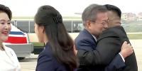 جنوبی کوریا کے صدر شمالی کوریا کے دورے پر پہنچ گئے