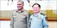پاک چین ملٹری تعاون باہمی تعلقات کا اہم ستون ہے، جنرل ژینگ