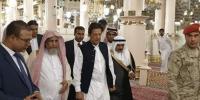 سعودی عرب: وزیر اعظم آج شاہ سلمان سے ملاقات کریں گے