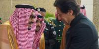عمران خان کا دورہ سعودی عرب مکمل ،جدہ سے روانہ