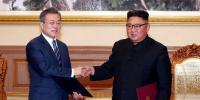 جنوبی کوریا کے صدر ماؤنٹ پیکٹو پہنچ گئے