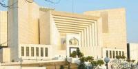 وزیراعظم کی نااہلی کیلئے درخواست سماعت کیلئے مقرر