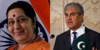 نیو یارک میں پاک بھارت وزرائے خارجہ ملاقات کریں گے