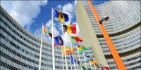 پاکستان عالمی جوہری توانائی ایجنسی بورڈ آف گورنرز کا ممبر بن گیا