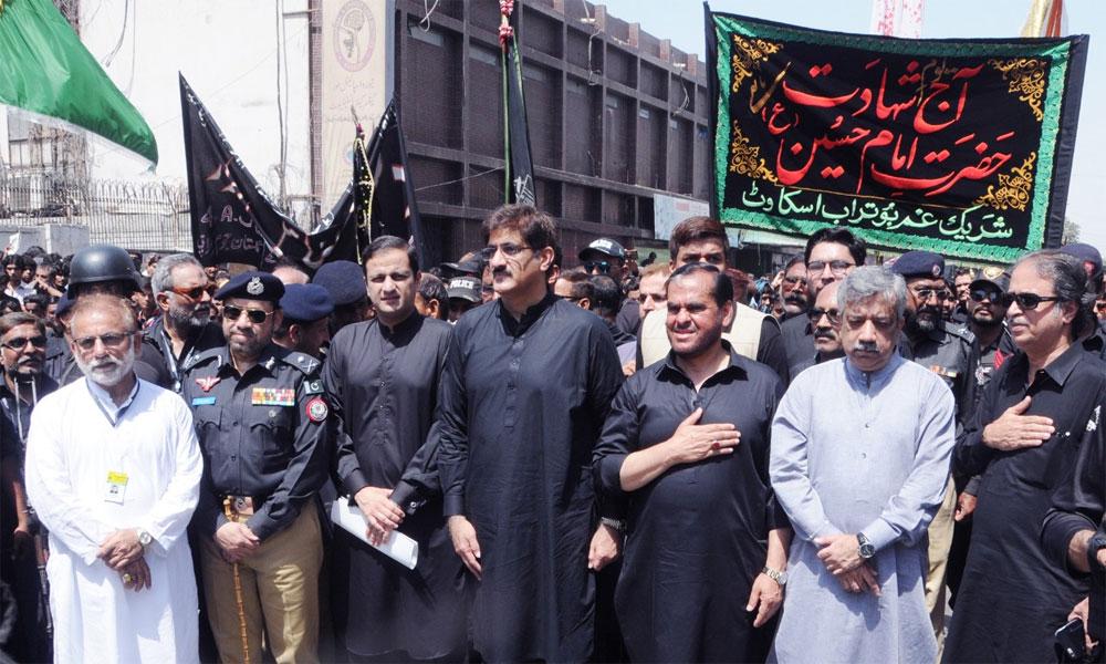 وزیر اعلیٰ کی کراچی کے مرکزی جلوس میں شرکت