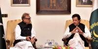 صدر اور وزیر اعظم کا یوم عاشور پر پیغام