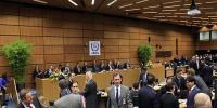 پاکستان عالمی جوہری توانائی ایجنسی کے بورڈ آف گورنر کا رکن منتخب