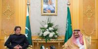 'سعودی عرب سے10ارب ڈالرز کا معاہدہ'
