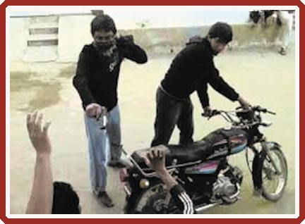 موٹر سائیکل لفٹرز سرگرم
