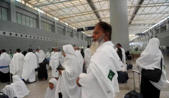 2ہزارحاجیوں کی واپسی ایئر لائن شیڈول نہ ہونے کے سبب غیر واضح