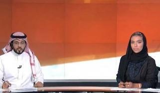 سعودی نیوز چینل میں پہلی مرتبہ خاتون نیوز کاسٹر