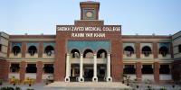 رحیم یار خان، لیڈی ڈاکٹر ہراساں، پرنسپل اور ایم ایس میڈیکل کالج معطل