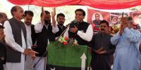 راجہ پرویز اشرف کی گاڑی سے پولیس اہلکار جاں بحق