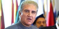 وزیر خارجہ شاہ محمود قریشی واشنگٹن پہنچ گئے