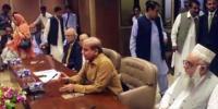 انتخابی دھاندکی تحقیقات ،پارلیمانی کمیٹی ن لیگ نے 4 نام دے دیئے