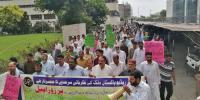 ریڈیو پاکستان کے ملازمین کا احتجاج، فواد چوہدری کے مذاکرات