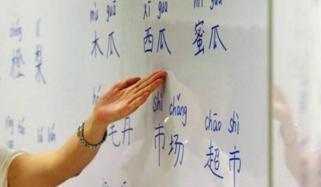 فاٹا میں چینی زبان کا پہلا سینٹر قائم