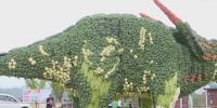 سبزیوں سے بنا دنیا کا سب سے بڑامجسمہ