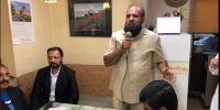گجرانوالہ میں سردار یاسین ملک اسپتال تیار،افتتاح دسمبر میں