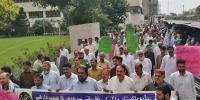 ریڈیو پاکستان کے ملازمین کا اسلام آباد میں احتجاجی مظاہرہ
