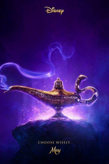 جادوئی چراغ اور 'الہ دین کی واپسی