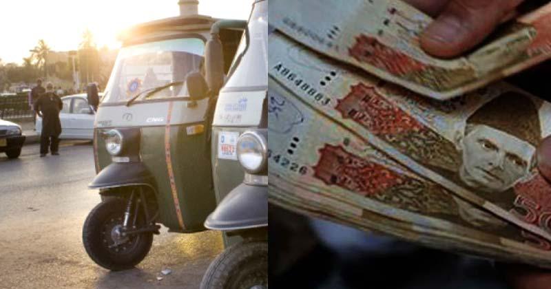 کراچی کے رکشہ ڈرائیور کا اکاؤنٹ نوٹ اگلنے لگا
