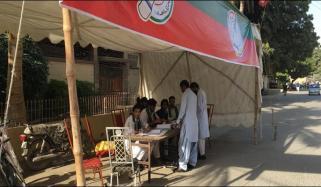 کراچی میں ضمنی انتخابات ، ٹرن آؤٹ کم رہا،کیمپ پر رش نہ ہونے کے برابر