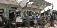یمن: فضائی حملے میں 10 شہری ہلاک