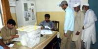 صوبائی اسمبلیوں کی24 نشستوں کے نتائج
