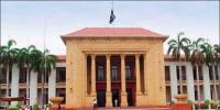 ن لیگ کے 6 ارکان کے پنجاب اسمبلی میں داخلے پر پابندی عائد